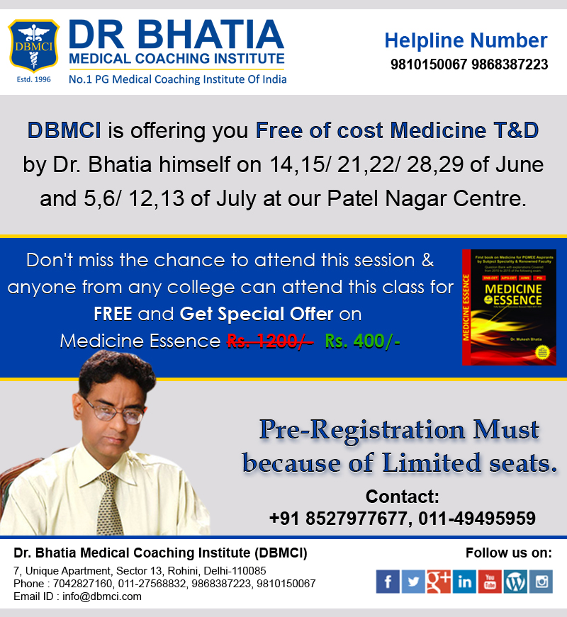 DBMCI is offering you Free of cost Medicine T&D ( Test