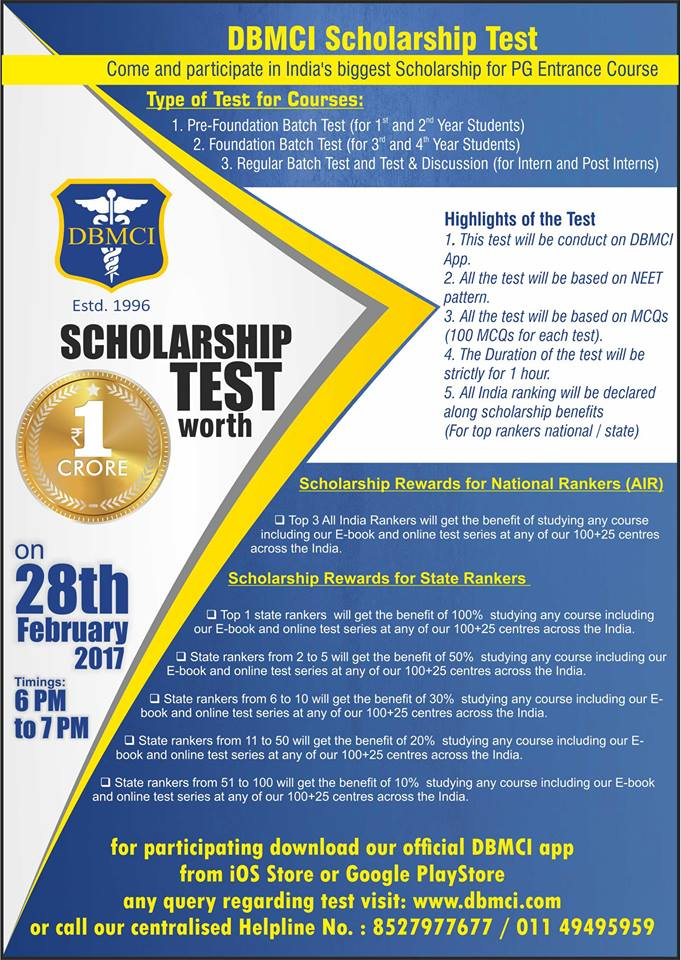 dbmci-scholarship-test-feb17