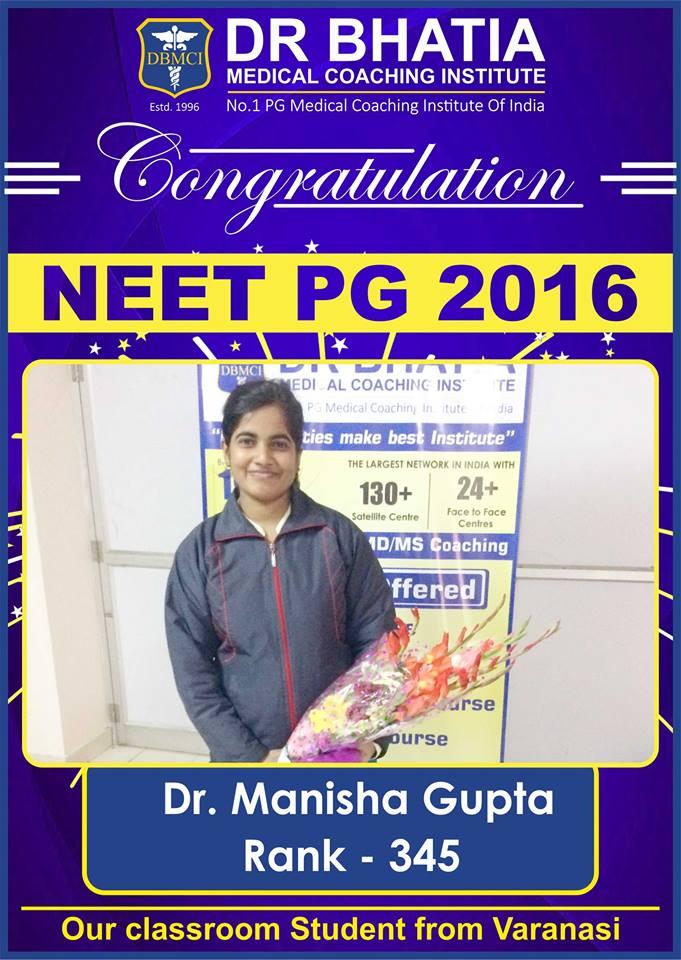 dr-manisha-gupta